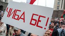 protesti-2013-chiba