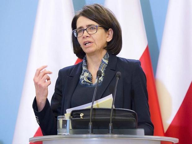 Анна Стрежинска
