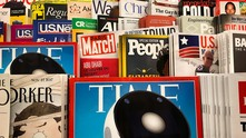 Списание TIME