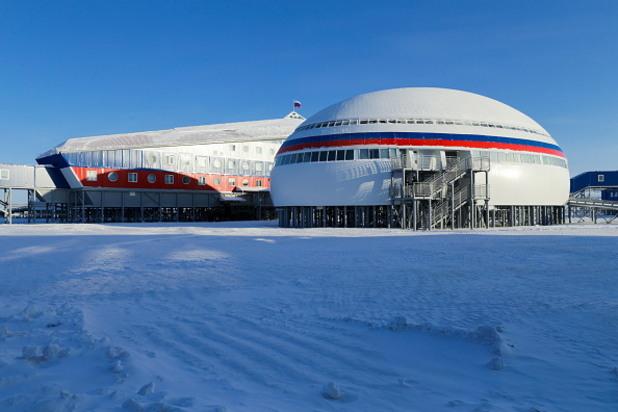 руска база, руска база трилистник, военна база трилистник