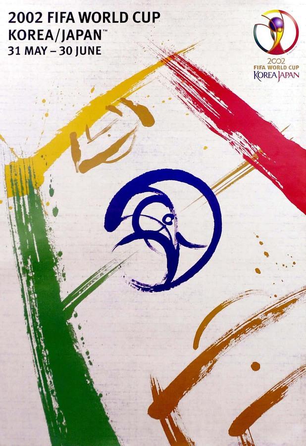 световни първенства, постери 18