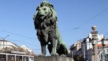 лъвов мост, софия