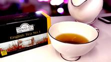 tea-0312-1