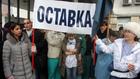 протест на лекари от Пирогов