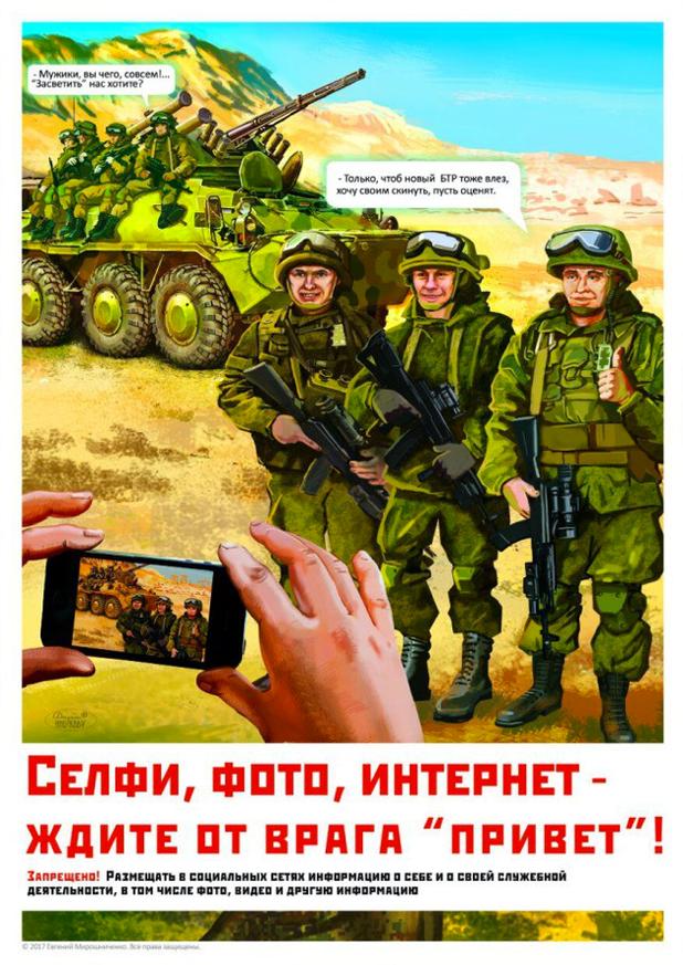 """""""Селфита, снимки, интернет - врагът ви очаква!"""""""
