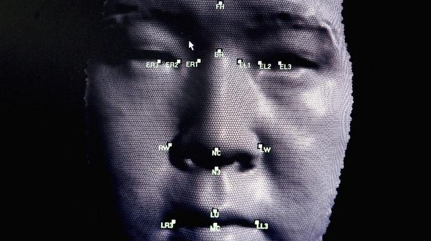 Лицево разпознаване