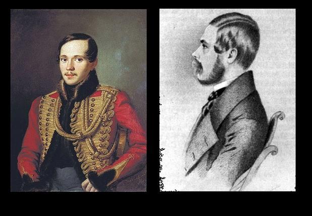 Михаил Лермонтов и неговият убиец Николай Маринов