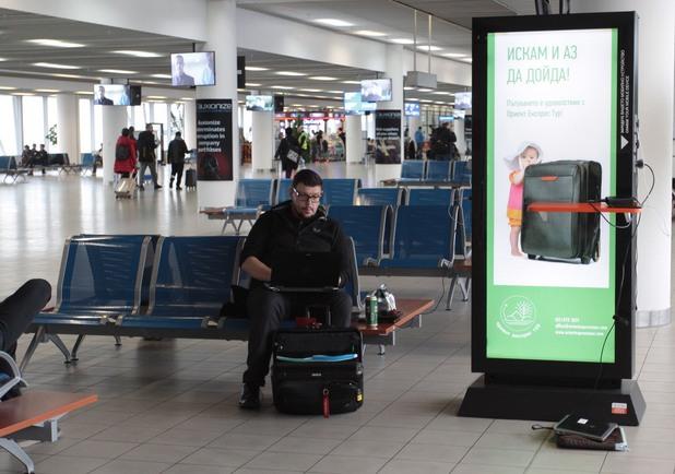 киоски, зареждащи киоски, летище софия