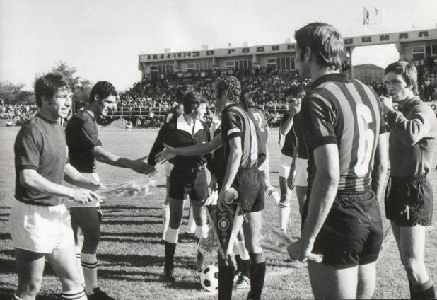 Етър - Интер, 1974