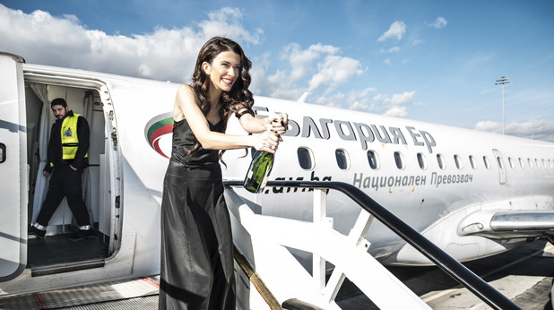 Grace on Air - Bulgaria Air
