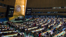 оон, организация на обединените нации
