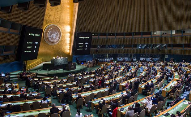 Резултат с изображение за ООН.