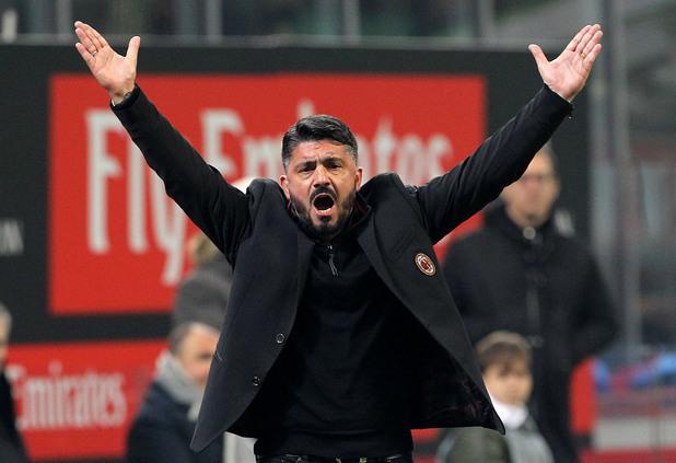 Милан - Аталанта 0:2