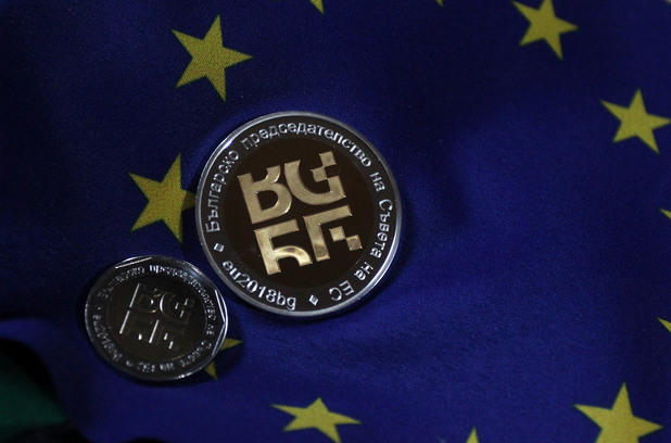 европредседателство, бнб, монета