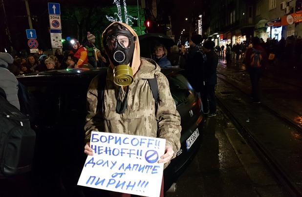 протест за пирин