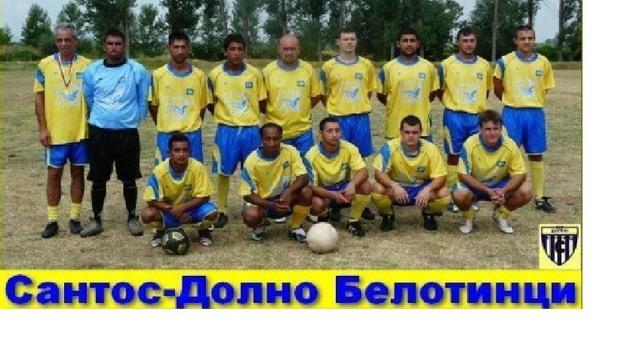 селски футбол, 2017 5