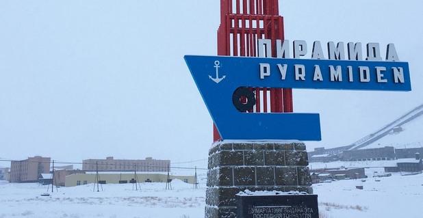 пирамида, град пирамида