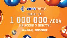 евробет, лотария, лотария еврошанс, еврошанс
