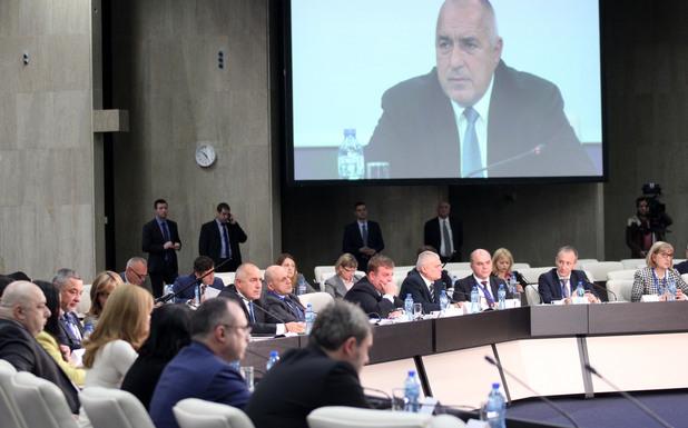 заседание на министерски съвет в ндк