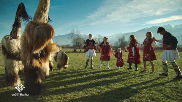 кадър от клипа за българското председателство