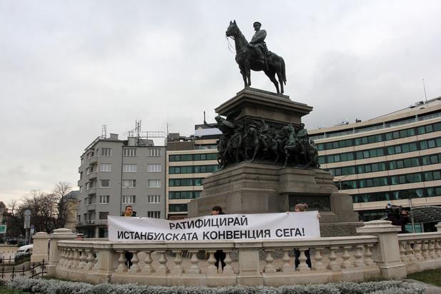 истанбулска конвенция, протест за истанбулската конвенция