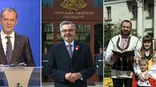 От Туск до дипломатите в посолството - уроци по публично говорене