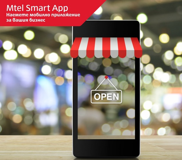 mtel smart app