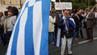 Протест в Гърци