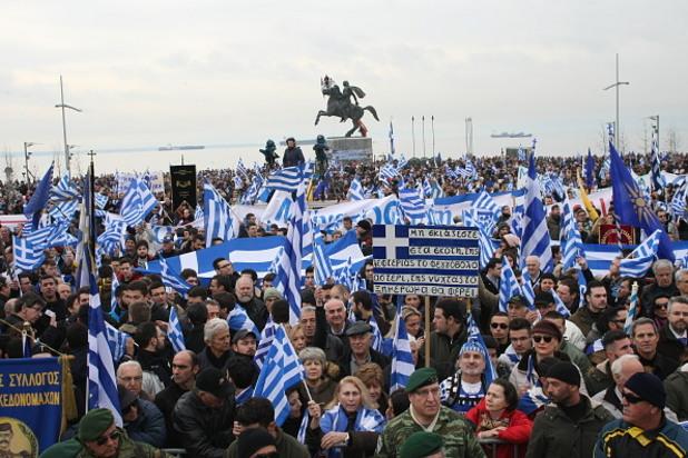 Солун на протест за името на Македония