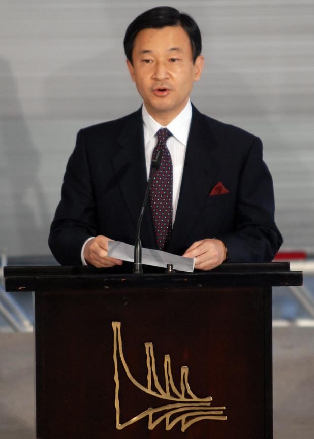Принц Нарухито, Япония