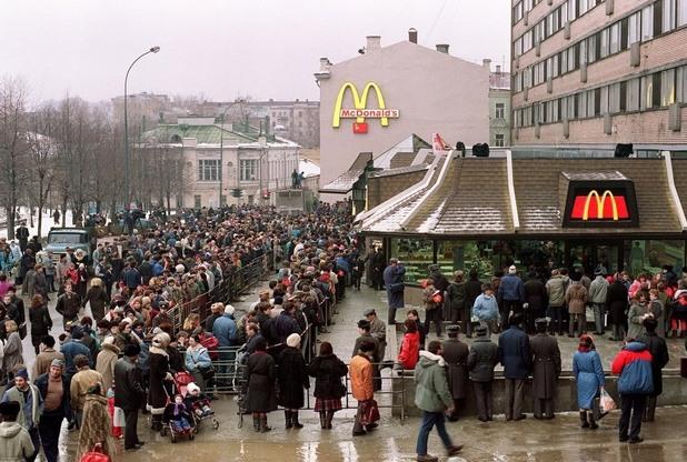 Откриването на Mc Donald's в Русия