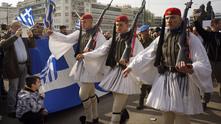 Атина на протест срещу името на Македония