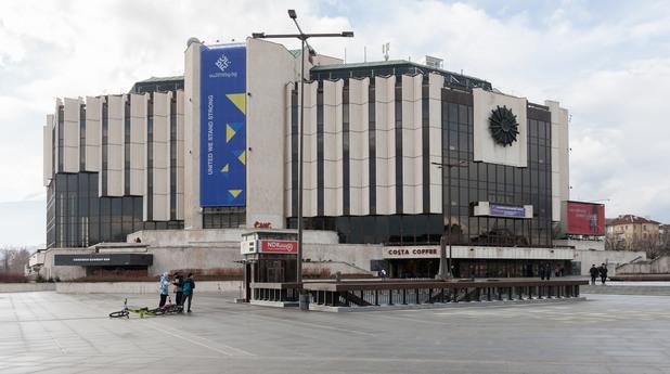 Националният дворец на културата в София