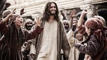 божият син, исус христос
