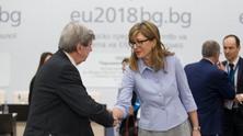 e-zaharieva-eu2018