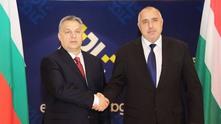 Виктор Орбан и Бойко Борисов