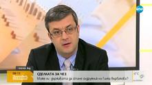 Тома Биков в Нова телевизия