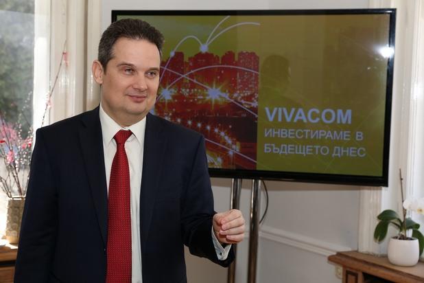 vivacom, виваком, доклад