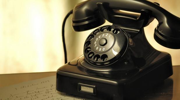 стар телефон