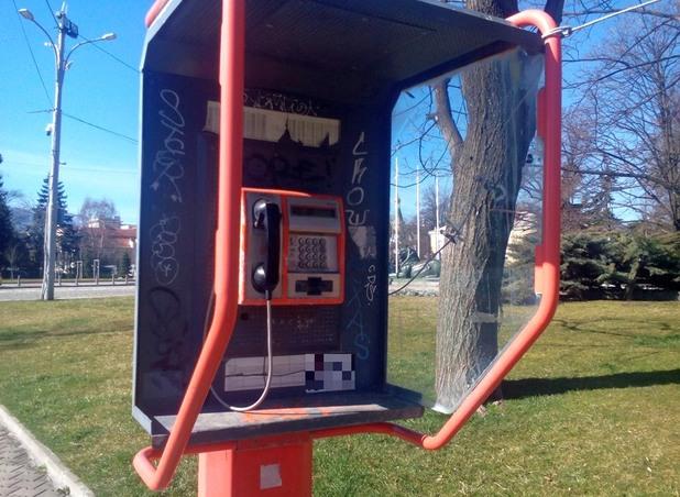 Уличен телефон
