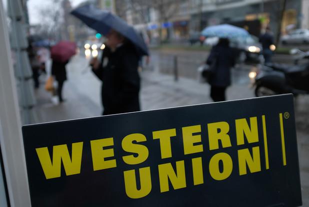 western union, пощенска банка