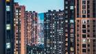 жилищни небостъргачи