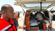 египетска линейка