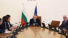 Кабинет Борисов 3