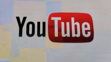 Логото на YouTube
