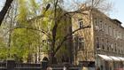 """Сградата на Софийската митрополия на пл. """"Св. Неделя"""""""
