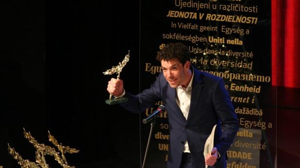 Явор Бахаров