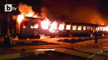 Пожар във влак на БДЖ