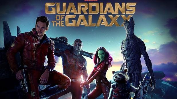 Пазителите на галактиката
