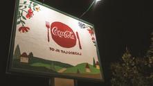 Ръчно тъкан билборд